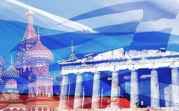 Η κρίση στις σχέσεις Ρωσίας και Ελλάδας είναι πιο σοβαρή απ' ότι φαίνεται