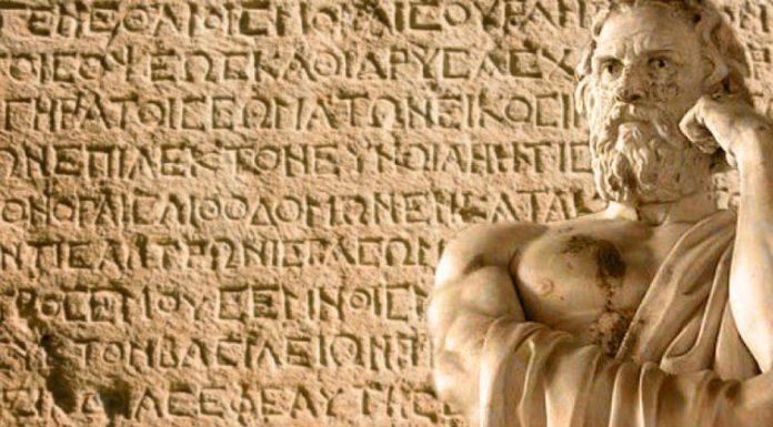 Ποιες αρχαιοελληνικές εκφράσεις χρησιμοποιούμε ακόμα και σήμερα - Η μαγεία της ελληνικής γλώσσας