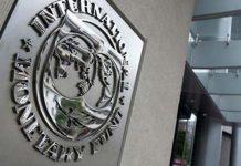 Η απάτη του ΔΝΤ και των τραπεζών