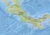 Κόστα Ρίκα: Σεισμική δόνηση 6,2 Ρίχτερ στο νότιο τμήμα της χώρας