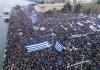 Με συλλαλητήριο για τη Μακεδονία θα υποδεχθούν τον Τσίπρα στα εγκαίνια της ΔΕΘ
